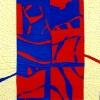 שושי רימר - אימפרוביזציה בהשראת ננסי קרואו
